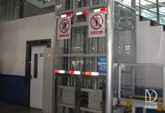液压式升降机